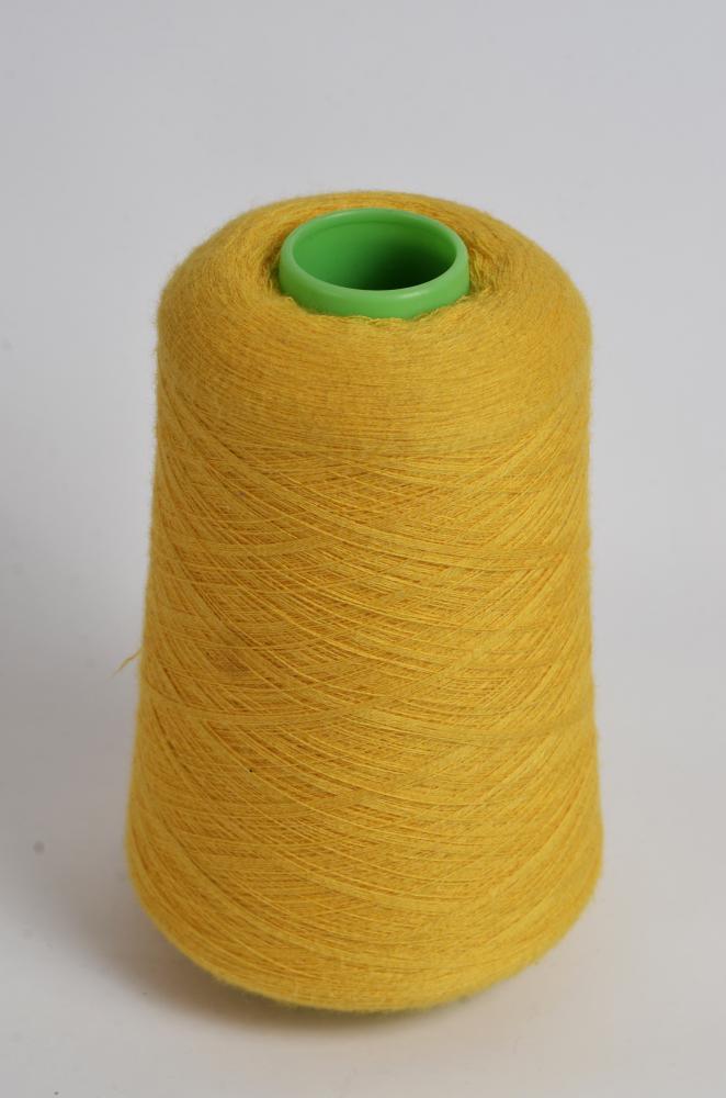 Manrico S.p.a. жёлтый